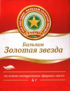 """Применение бальзама """"Золотая Звезда"""""""